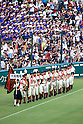 Osaka Toin team group,<br /> AUGUST 25, 2014 - Baseball :<br /> Osaka Toin players parade the field during the closing ceremony after winning the 96th National High School Baseball Championship Tournament final game between Mie 3-4 Osaka Toin at Koshien Stadium in Hyogo, Japan. (Photo by Katsuro Okazawa/AFLO)