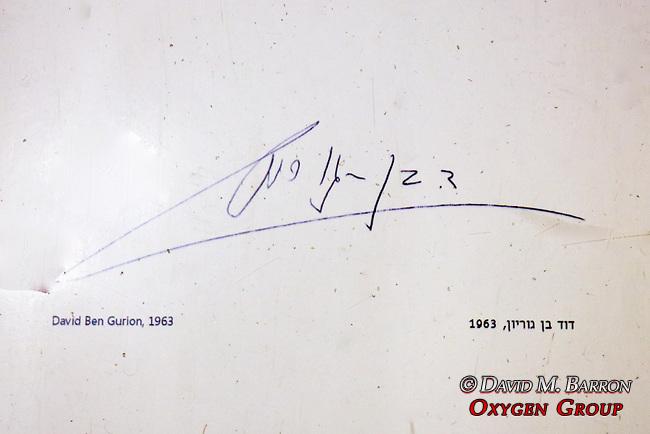 David Ben Gurion - Famous Guest's Signatures  On Floor In Kind David Hotel