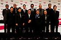 ''OUTRAGE BEYOND '' Japan Premiere
