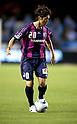 AFC Champions League - Gamba Osaka vs Kawasaki Frontale