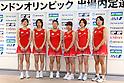 (L to R) Miyuki Maeda, Satoko Suetsuna, Reika Kakiiwa, Mizuki Fujii, Reiko Shiota, Sayaka Sato (JPN), .June 9, 2012 - Badminton : .Badminton Japan National Team Send-off Ceremony for the London Olympics 2012 .in Tokyo, Japan. .(Photo by Daiju Kitamura/AFLO SPORT) [1045]
