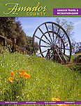 Published photography by Larry Angier..Cover and interior photography for Amador Council of Tourism's Travel Planner and promotions