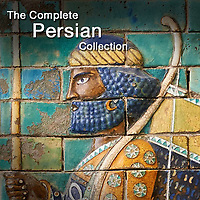 Pictures & images of Ancient Persian landmark historic archaeological sites & antiquities