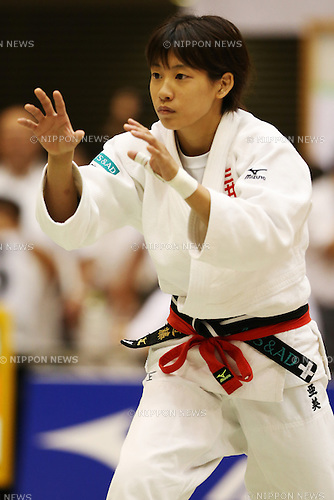 Ami Kondo,<br /> September 13, 2014 - Judo : <br /> All Japan Juior Judo Championships <br /> Women's -48kg Final<br /> at Saitama Kenritsu Budokan, Saitama, Japan. <br /> (Photo by Shingo Ito/AFLO SPORT) [1195]