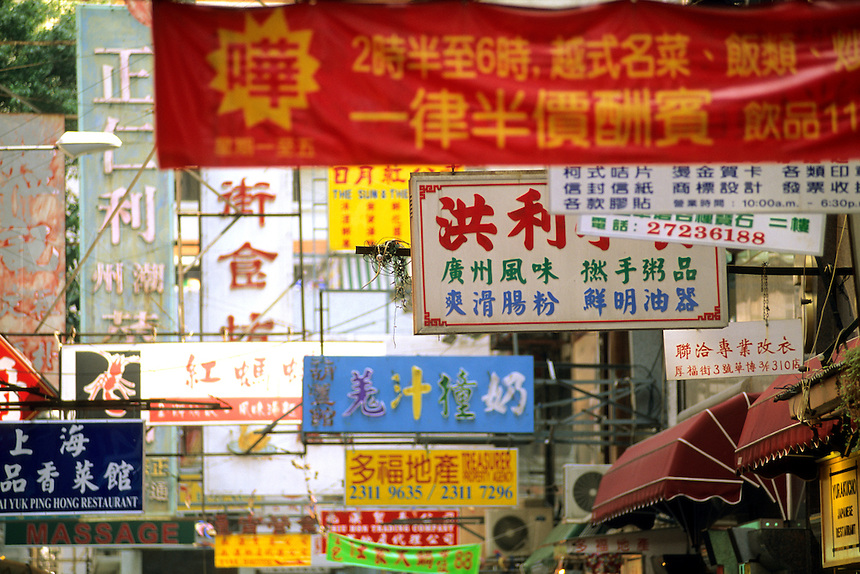 All the crazy signs and florescent area of Hong Kong today.  This is the Kowloon area of Hong Kong near Nathan Roa