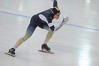 SPEED SKATING: STAVANGER: Sørmarka Arena, 31-01-2016, ISU World Cup, 500m Men Division B, Daniel Greig (AUS), ©photo Martin de Jong