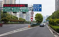 Nanjing, Jiangsu, China.  Highway Signs.