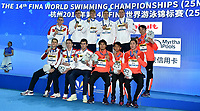 Team RUSSIA RUS Silver Medal <br /> RUS - Russian Federation <br /> KOLESNIKOV Kliment , PRIGODA Kirill , VEKOVISHCHEV Mikhail , MOROZOV Vladimir  <br /> <br /> Team USA United States Gold Medal <br /> MURPHY Ryan , WILSON Andrew , DRESSEL Caeleb , <br /> HELD Ryan<br /> <br /> Team JPN - Japan Bronze MEdal <br /> IRIE Ryosuke, KOSEKI Yasuhiro , KAWAMOTO Takeshi , NAKAMURA Katsumi <br /> Men's 4x100m Medley Relay <br /> Hangh Zhou 16/12/2018 <br /> Hang Zhou Olympic & International Expo Center <br /> 14th Fina World Swimming Championships 25m <br /> Photo Andrea Staccioli/ Deepbluemedia /Insidefoto