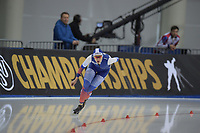 SPEEDSKATING: 15-02-2020, Utah Olympic Oval, ISU World Single Distances Speed Skating Championship, ©photo Martin de Jong