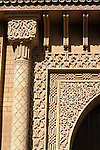 Detailed decoration of a building in Marrakesh, Morocco.