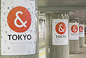 Various ''& TOKYO'' posters on display in Tochomae subway station on October 16, 2015, Tokyo, Japan. Tokyo Metropolitan Government launched a new logo as a part of the Tokyo Brand Promotion Campaign with the aim of making the city the principal tourist destination in the world ahead of the Tokyo Olympic and Paralympic games in 2020. (Photo by Rodrigo Reyes Marin/AFLO)