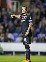 John Terry of Aston Villa during the Sky Bet Championship match between Reading and Aston Villa at the Madejski Stadium, Reading, England on 15 August 2017. Photo by Andy Rowland / PRiME Media Images.<br /> **EDITORIAL USE ONLY FA Premier League and Football League are subject to DataCo Licence.
