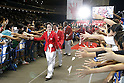 Seiko Hashimoto, July 3, 2016 - <br /> Olympic : Japan National Team Send-off Party for Rio de Janeiro <br /> Olympic Games at Yoyogi Gymnasium, Tokyo, Japan. <br /> (Photo by Yusuke Nakanishi/AFLO SPORT)