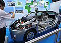 Automotive Next Industry Fair