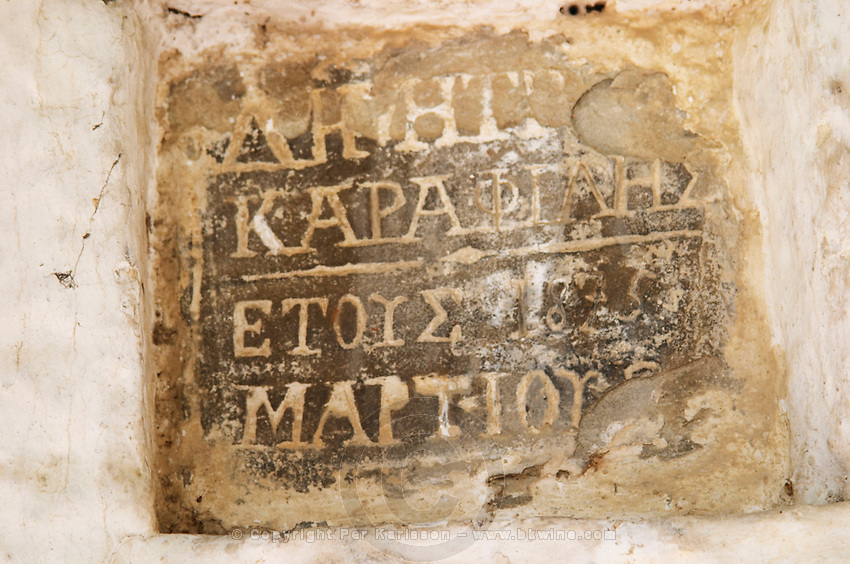 Inscription in Greek on a stone plaque on a house with the date 1873. Berat upper citadel old walled city. Albania, Balkan, Europe.
