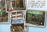Next magazine Taiwan