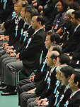 August 15, 2012, Tokyo, Japan Leaders of Japanese political parties attend a ceremony marking the 67th anniversary of the end of World War II at Tokyo's Budokan Martial Arts Hall on Wednesday, August 15, 2012. (Photo by Natsuki Sakai/AFLO) AYF -mis-..