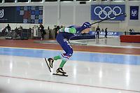 SPEED SKATING: SALT LAKE CITY: 21-11-2015, Utah Olympic Oval, ISU World Cup, 10.000m Men, Sven Kramer (NED), ©foto Martin de Jong
