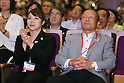 (L to R) Hiromi Miyake, Yoshiyuki Miyake, Takuji Hayata, SEPTEMBER 8, 2013 : Supporters of Tokyo bid team watched vote for the Summer Olympic Games in 2020 during the Public Viewing for 2020 Summer Olympic and Games at The Tokyo Chamber of Commerce and Industry hall (Tosho Hall), Tokyo Japan on Sunday September 8, 2013. (Photo by Yusuke Nakanishi/AFLO SPORT) [1090]