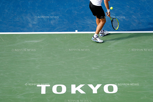 General view, <br /> OCTOBER 5, 2017 - Tennis : <br /> Rakuten Japan Open Tennis Championships 2017 <br /> Singles 2nd round match <br /> at Ariake Coliseum, Tokyo, Japan. <br /> (Photo by Yohei Osada/AFLO SPORT)