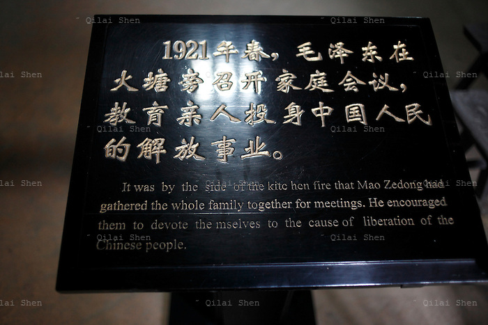 A plaque describing Mao Zedong's former life stands in the kitchen area at his former home and birthplace in Shaoshan, Hunan Province, China on 12 August 2009.