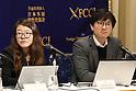 Lim Jae Sung and Kim Se Eun at FCCJ