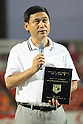 Norio Sasaki, AUGUST 7, 2011 - Football / Soccer : Japan women's national football team head coach Norio Sasaki speaks after receiving the memorial award plaque for his team's victory in the 2011 FIFA Women's World Cup from Omiya Ardija before the 2011 J.League Division 1 match between Omiya Ardija 2-2 Vegalta Sendai at NACK5 Stadium Omiya in Saitama, Japan. (Photo by Hiroyuki Sato/AFLO)