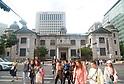 The Bank of Korea in Seoul