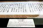 A scroll written in Japanese, that it is claimed is a translation of Jesus Christ's will is displayed at a museum in Shingo Village, Aomori Prefecture, northern Japan. Some residents of Shingo say that Jesus spent 12 years in Japan and is buried in the village. Among them is Sajiro Sawaguchi, who is in his 80s, who claims to be a descendant of Christ and whose family owns the land containing Christ's grave. According to local records, Jesus arrived in Shingo  when 21, took the name Daitenku Taro Jurai and studied Japanese. Having returned to Judea 12 years later, it was his brother, not Jesus, who was crucified by the Roman, the records claim. Jesus returned to Shingo, married a local woman, and had three daughters.