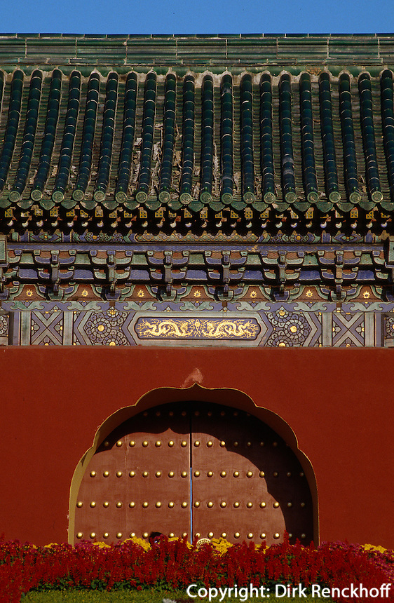 Himmelstempel-Park, Tor, Himmelstempel (Tian Tan, Himmelsaltar), Peking, China, Unesco-Weltkulturerbe