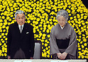 August 15, 2013, Tokyo, Japan - Emperor Akihito and Empress Michiko attend a ceremony in Tokyo marking the 68th anniversary of Japan's surrender in World War II on Thursday, August 15, 2013. (Photo by Kaku Kurita/AFLO)