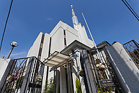 The Temple of the Church of Jesus Christ of the Latter day Saints (The Mormons) in Minami Azabu, Tokyo, Japan. Friday February 17th 2017
