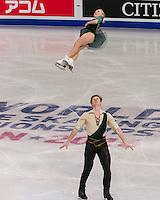 Boston, Massachusetts - April 1, 2016: ISU World Figure Skating Championships Boston 2016 - Pairs FS, at TD Garden.