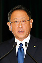 Toyota Motor Corp President and CEO Akio Toyoda attends a joint press conference with Suzuki Motor Corp in Tokyo, Japan on October 12, 2016. Japanese automakers Toyota and Suzuki announced they have agreed to start exploring their business partnership to strengthen collaboration in fields of environment, safety, and information technology. (Photo by AFLO)