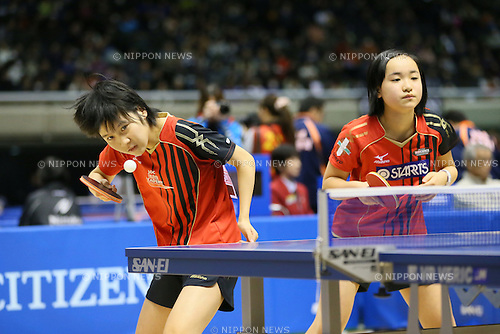 Miu Hirano &amp; Mima Ito, <br /> JANUARY 17, 2014 - Table Tennis : <br /> All Japan Table Tennis Championships <br /> Women's Doubles <br /> at Tokyo Metropolitan Gymnasium, Tokyo, Japan. <br /> (Photo by YUTAKA/AFLO SPORT) [1040]