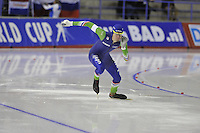 SPEEDSKATING: CALGARY: 15-11-2015, Olympic Oval, ISU World Cup, 500m, Gerben Jorritsma (NED), ©foto Martin de Jong