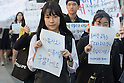 Korean students protest state-approved history textbook