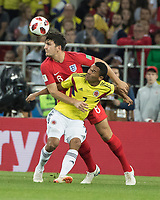 Moscow, Russia- July 3, 2018: Spartak Stadium, Colombia vs England, round of 16, 2018 World Cup.  Final score 1-1, England wins 4-3 on penalty kicks.
