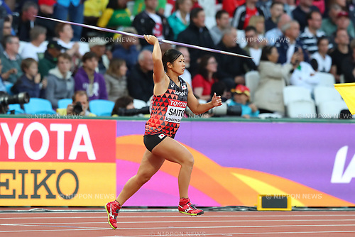 Marina Saito (JPN), <br /> AUGUST 6, 2017 - Athletics : <br /> IAAF World Championships London 2017 <br /> Women's Javelin Throw Qualification <br /> at The London Stadium in London, UK. <br /> (Photo by YUTAKA/AFLO SPORT)