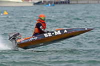 52-M  (Outboard Marathon Runabout)<br /> <br /> Trenton Roar On The River<br /> Trenton, Michigan USA<br /> 17-19 July, 2015<br /> <br /> ©2015, Sam Chambers