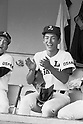 Kazuhiro Kiyohara (PL Gakuen), OCTOBER 16, 1984 - Baseball : National Sports Festival of Japan final game between PL Gakuen 4-5 Toride-Daini at Nara Prefectural Kashihara Park Baseball Stadium in Nara, Japan. (Photo by Katsuro Okazawa/AFLO)84_10   vs