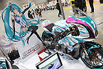 March 22, 2013, Tokyo, Japan - A motorbike with Vocaloid  sticks on the chassis at Tokyo International Anime Fair 2013 (TAF 2013).  The world's largest anime exhibition brings 223 companies which includes 30 companies from overseas at Tokyo Big Sight. The exhibition will be held from March 21 to 24. (Photo by Rodrigo Reyes Marin/AFLO)..