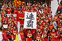 Nagaya Grampus Fans (Grampus), DECEMBER 3, 2011 - Football / Soccer : 2011 J.LEAGUE Division 1 final sec between Niigata Albirex 0-1 Nagoya Grampus at Niigata bigswan stadium in Niigata, Japan. (Photo by Yusuke Nakanishi/AFLO SPORT) [1090]