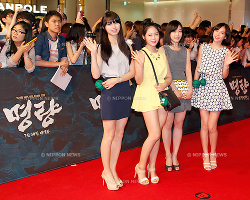 PRITZ, Jul 21, 2014 : South Korean girl group Pritz attends a red carpet event before a VIP preview of a new South Korean movie, Roaring Currents, in Seoul, South Korea. (Photo by Lee Jae-Won/AFLO) (SOUTH KOREA)