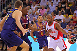 League ACB-ENDESA 2017/2018. Game: 1.<br /> FC Barcelona Lassa vs Baskonia: 87-82.<br /> Jayson Granger.