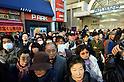 Japan's 2012 General Election : Yoshihiko Noda