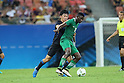 Wataru Endo (JPN), <br /> AUGUST 4, 2016 - Football / Soccer : <br /> Men's First Round Group B <br /> between Nigeria 5-4 Japan <br /> at Amazonia Arena <br /> during the Rio 2016 Olympic Games in Manaus, Brazil. <br /> (Photo by YUTAKA/AFLO SPORT)