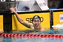 Yuya Horihata (JPN), .APRIL 2, 2012 - Swimming : .JAPAN SWIM 2012 .Men's 400m Individual Medley Final .at Tatsumi International Swimming Pool, Tokyo, Japan. .(Photo by YUTAKA/AFLO SPORT) [1040]