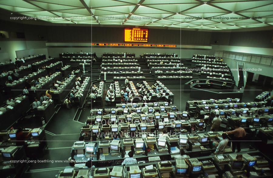 INDONESIA Java Jakarta, stock exchange / Indonesien Jakarta, Boerse