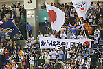 Japan Fans, <br /> NOVEMBER 14, 2014 - Baseball : <br /> 2014 All Star Series Game 2 <br /> between Japan and MLB All Stars <br /> at Tokyo Dome in Tokyo, Japan. <br /> (Photo by YUTAKA/AFLO SPORT)[1040]